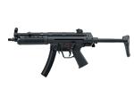 Réplique H&K MP5 A5 UMAREX AEG
