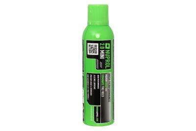 bouteille de gaz mini 2 0 premium green gaz nuprol. Black Bedroom Furniture Sets. Home Design Ideas