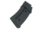 Chargeur G36 Low-Cap 95 Billes King Arms
