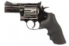 "DAN WESSON 715 2.5\"" Revolver Steel Grey ASG CO2"
