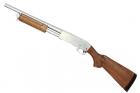 Fusil à pompe ST870 Police Silver Limited S&T