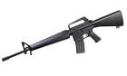 G&P M16A1 (AEG)