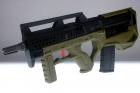 Kit de conversion Bullpup GHK G5 OD SRU