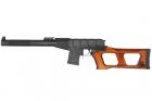 LCT VSS Vintorez AEG (New Version)