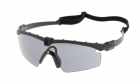 Lunettes Battle Pro Thermal Noir/Smoke - Nuprol