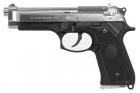 M92F MILITARY MODEL SLIDE SILVER TOKYO MARUI