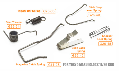 MARUI G-series Enhanced Spring Set