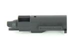 Nozzle P226 RAIL MARUI GUARDER