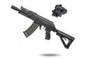 Pack réplique RK74 CQB G&G Armament AEG