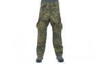 Pantalon Gorka EMR1 Giena Tactics