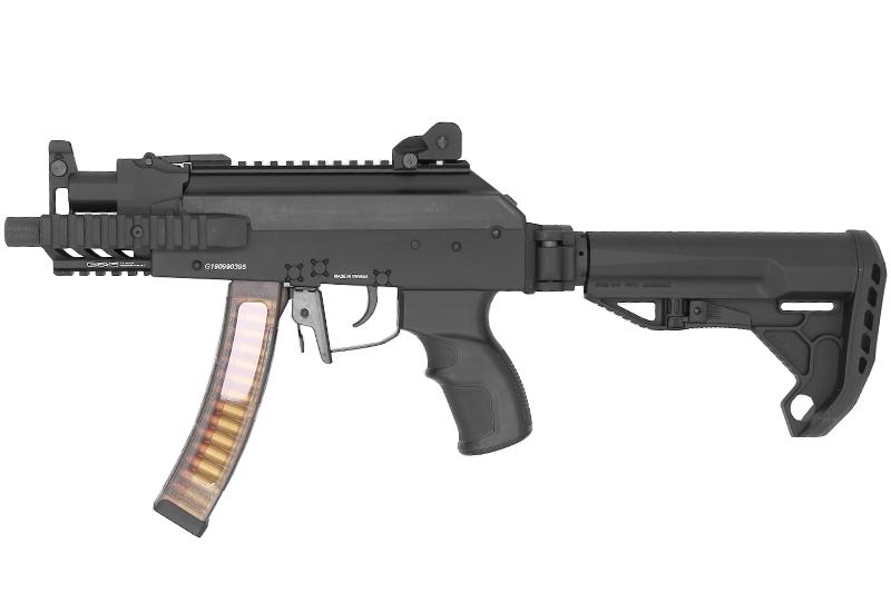 PRK9 RTS G&G Armament
