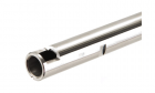Prometheus EG Barrel 285mm for MC51