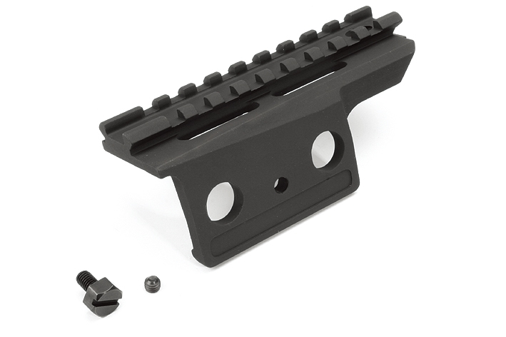 Rail pour GR14 G&G Armament replique airsoft
