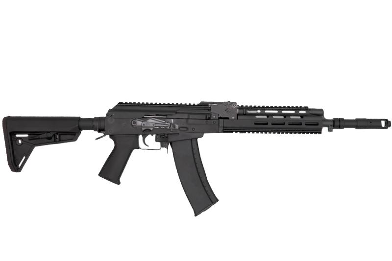 Réplique AEG AK74 Custom full métal