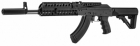 Réplique airsoft AK Patriot Blowback Black BO-DYNAMICS AEG