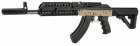 Réplique airsoft AK Patriot Blowback FDE BO-DYNAMICS AEG