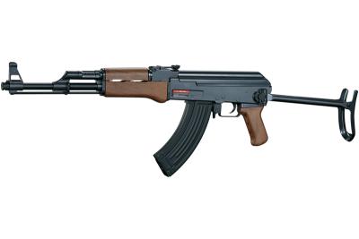 Réplique AK47S Jing Gong AEG
