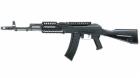 Réplique AK47 ICS RAS ICS-32