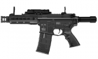 Réplique airsoft airsoft aeg CXP UK1 Captain ICS