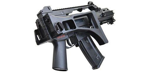 Réplique H&K G36C SLV Umarex AEG