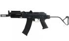 Réplique airsoft full métal Kalashnikov AK74-N AIR TAC E&L AEG