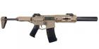 Réplique airsoft M4 Amoeba AM-014 Tan ARES AEG