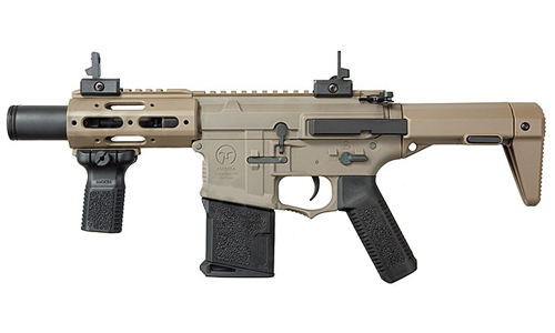 Amoeba (ARES) AM-015 Airsoft CQB Rifle AEG