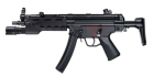 Réplique aeg airsoft mx5 mp5 a5 avec lampe ics 112