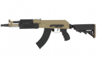 Réplique RK104 Tan G&G Armament AEG