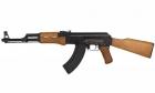 Réplique RK47 Blowback G&G Armament AEG