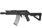 Réplique RK74 CQB Dual Sector Gear Full Upgrade by OPS-Store