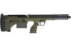 "Réplique sniper SRS A1 Covert 16"" OD SILVERBACK spring airsoft"