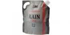 Sachet de 3500 billes plastique 0.23 grammes RAIN BO-DYNAMICS