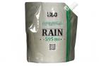 Sachet de 3500 billes Bio 0.25g RAIN BO-DYNAMICS